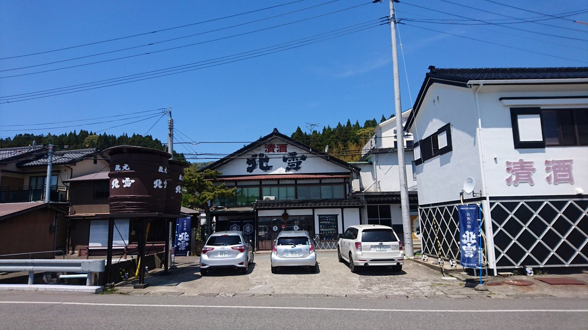 北雪酒造の日本酒はロバートデニーロが愛する!口コミや通販を調査!