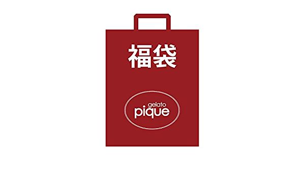 楽天ジェラートピケ福袋2021の中身ネタバレ!限定プレミアム予約購入と口コミまとめ!